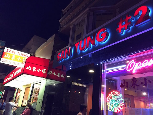 san_tung